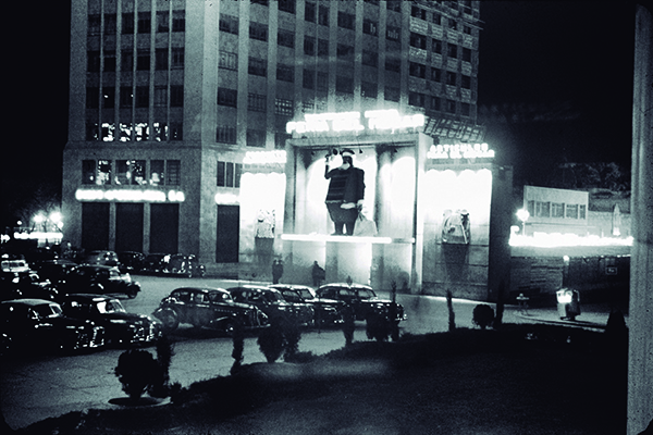 Home Fair in Mexico City, 12/24/47