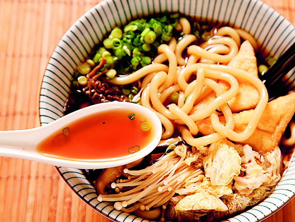 udon 3