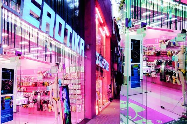 El ejido tiendas erotica