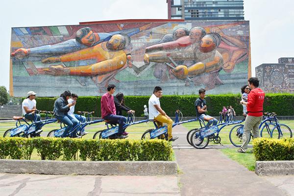 CU UNAM