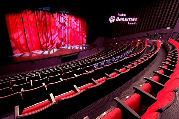 OK-Teatro-Banamex-ok