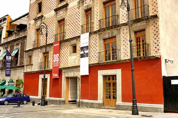museo_archivo_de_la_fotografia