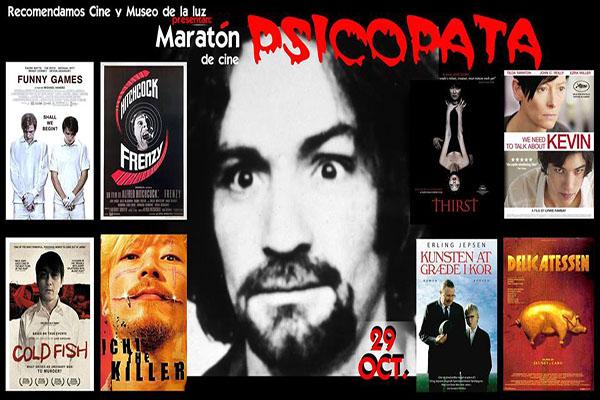 maraton-de-cine