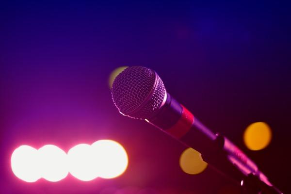 La Azotea Karaoke